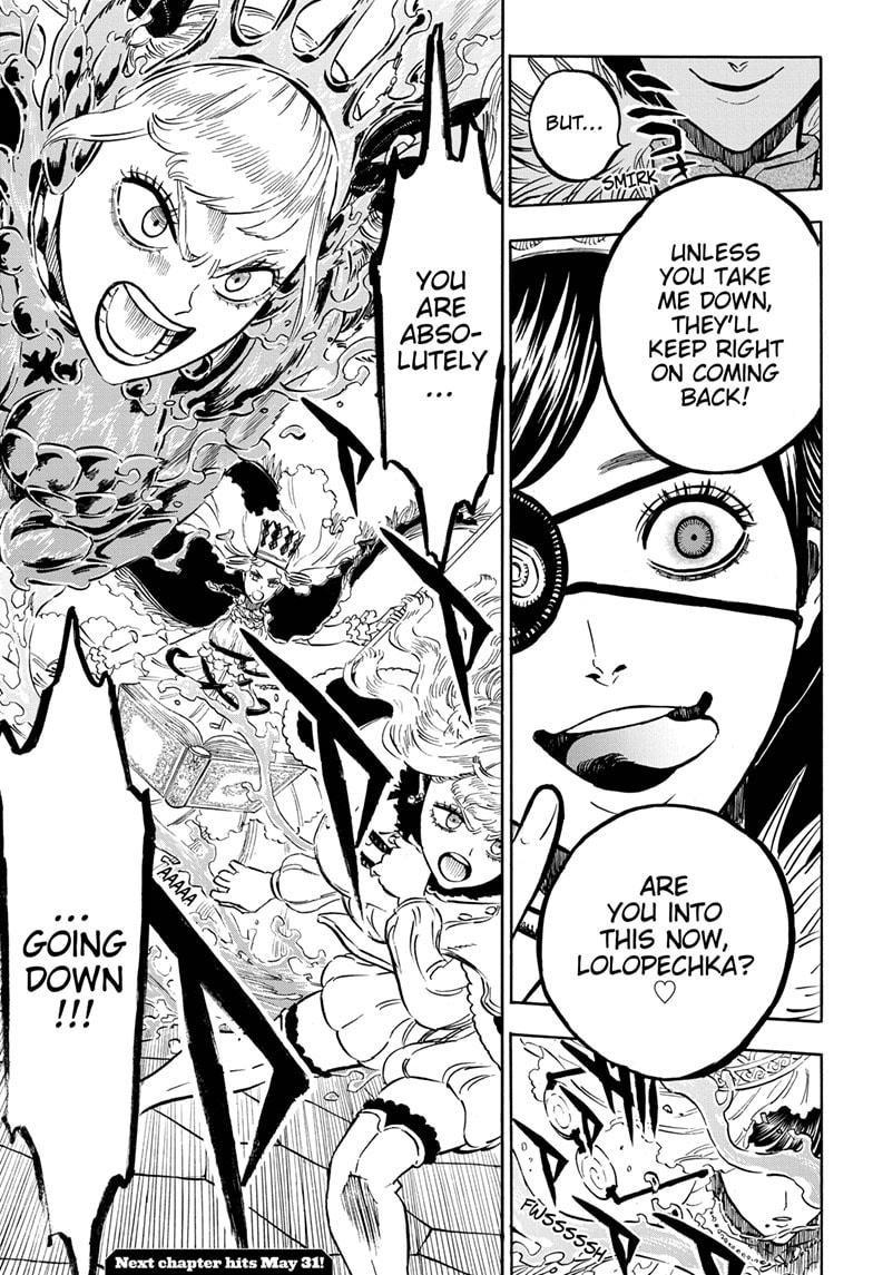 Manga S Love - Chapter 251 Page 16