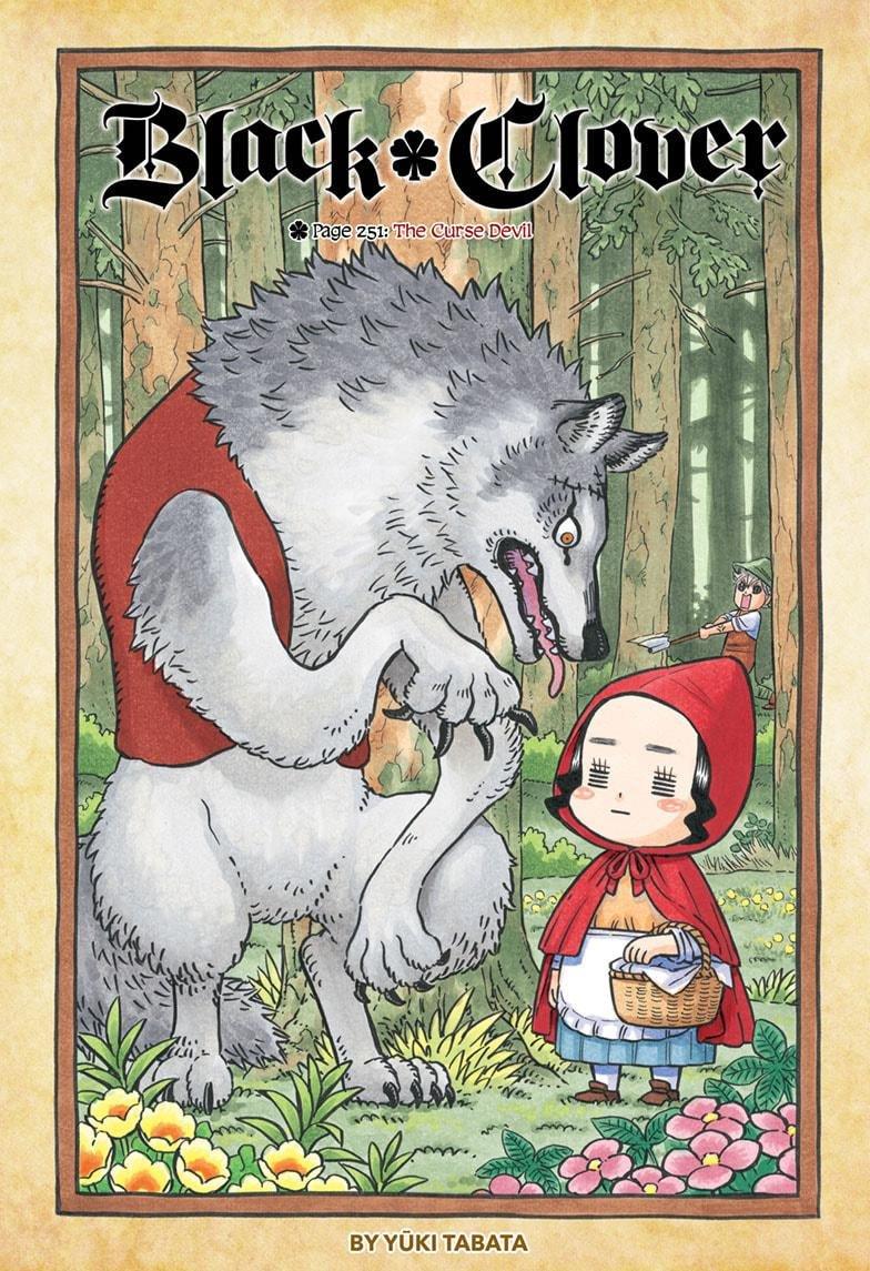 Manga S Love - Chapter 251 Page 1