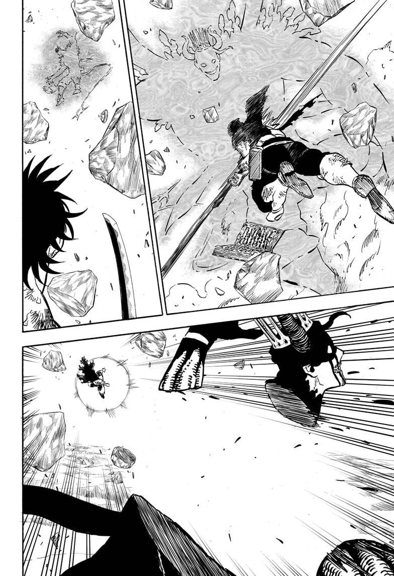 Manga S Love - Chapter 258 Page 6