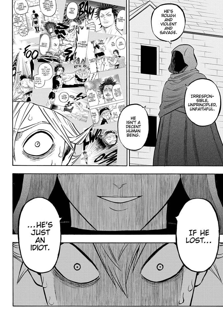 Manga S Love - Chapter 261 Page 12
