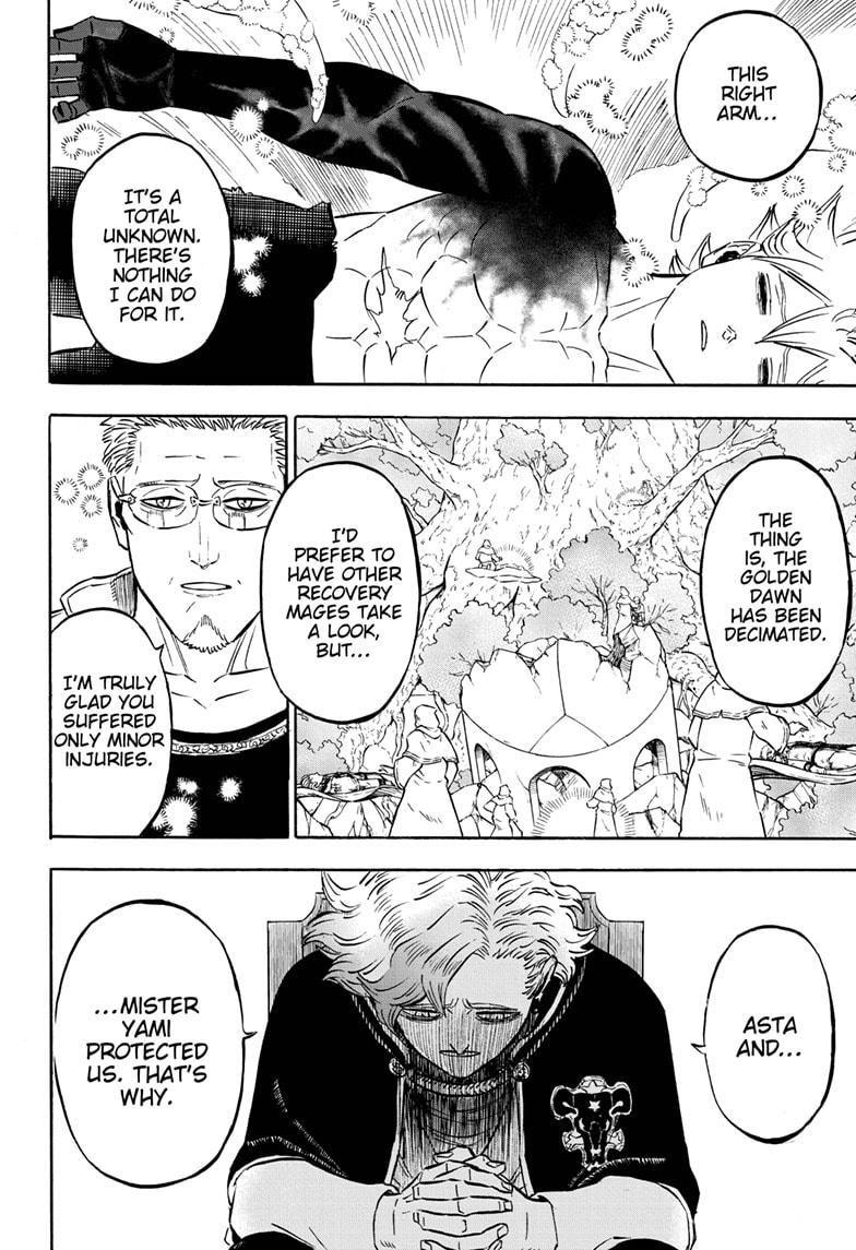 Manga S Love - Chapter 261 Page 4