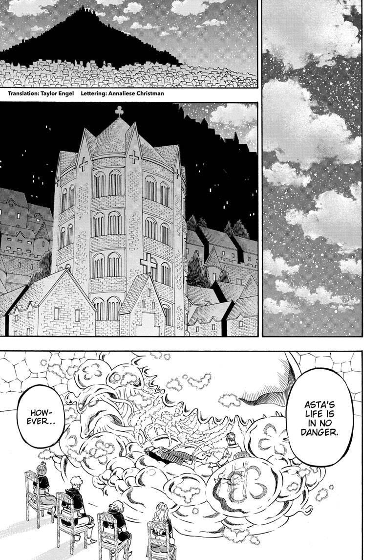 Manga S Love - Chapter 261 Page 3