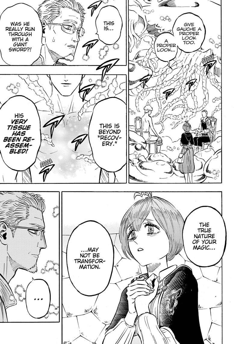 Manga S Love - Chapter 261 Page 5