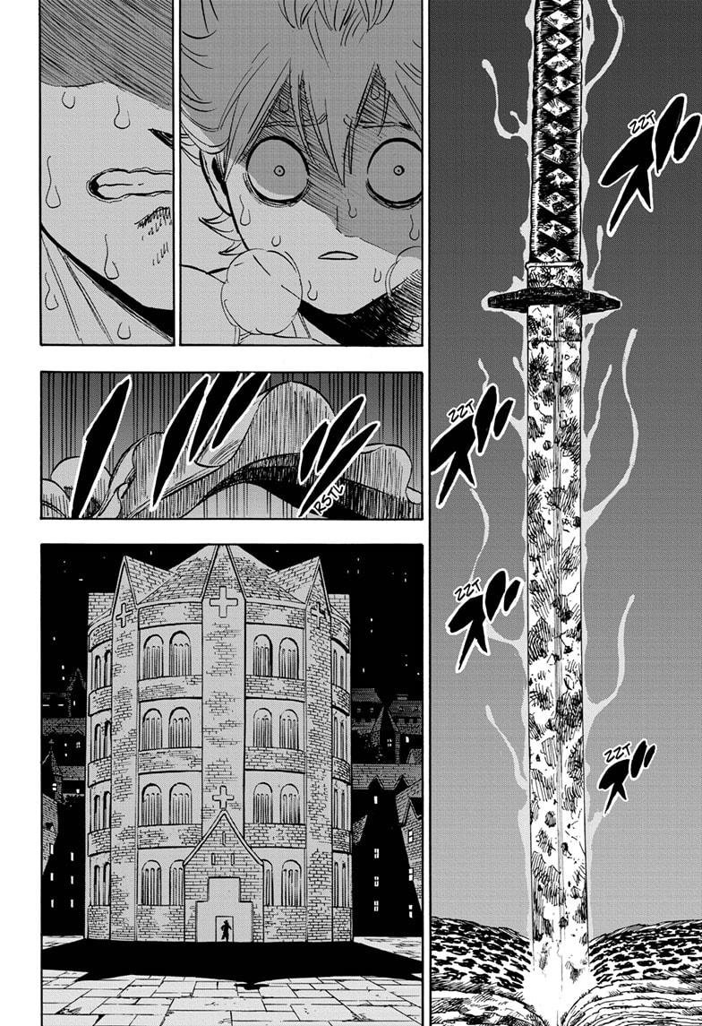 Manga S Love - Chapter 261 Page 8