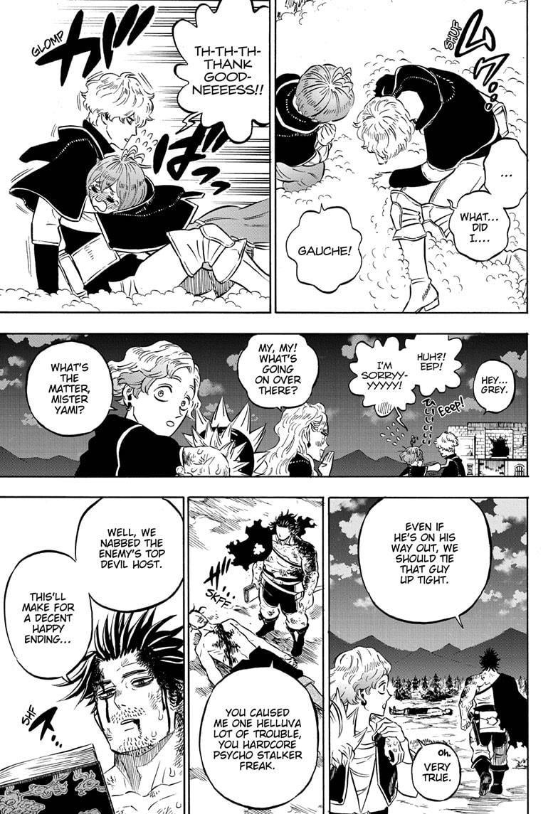 Manga S Love - Chapter 260 Page 3