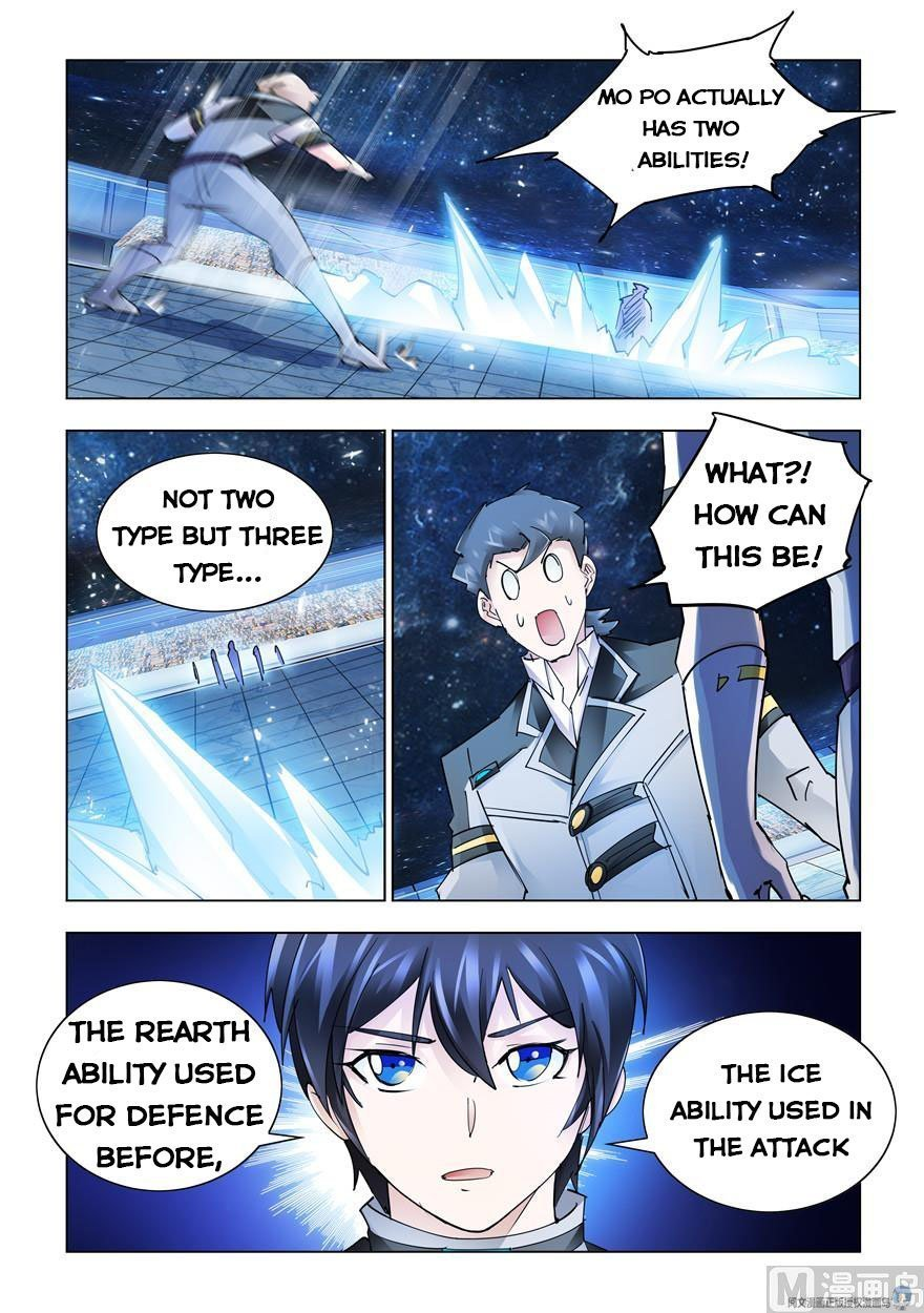 Manga Battle Frenzy - Chapter 254 Page 12