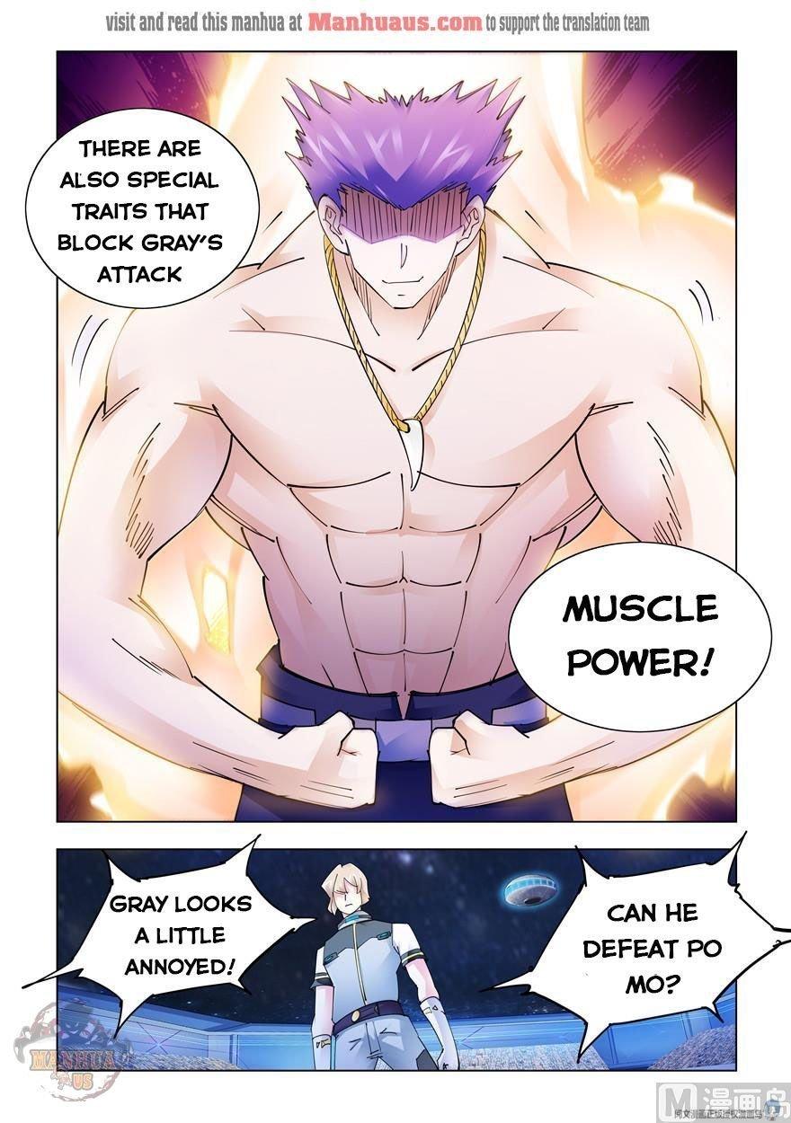 Manga Battle Frenzy - Chapter 254 Page 13