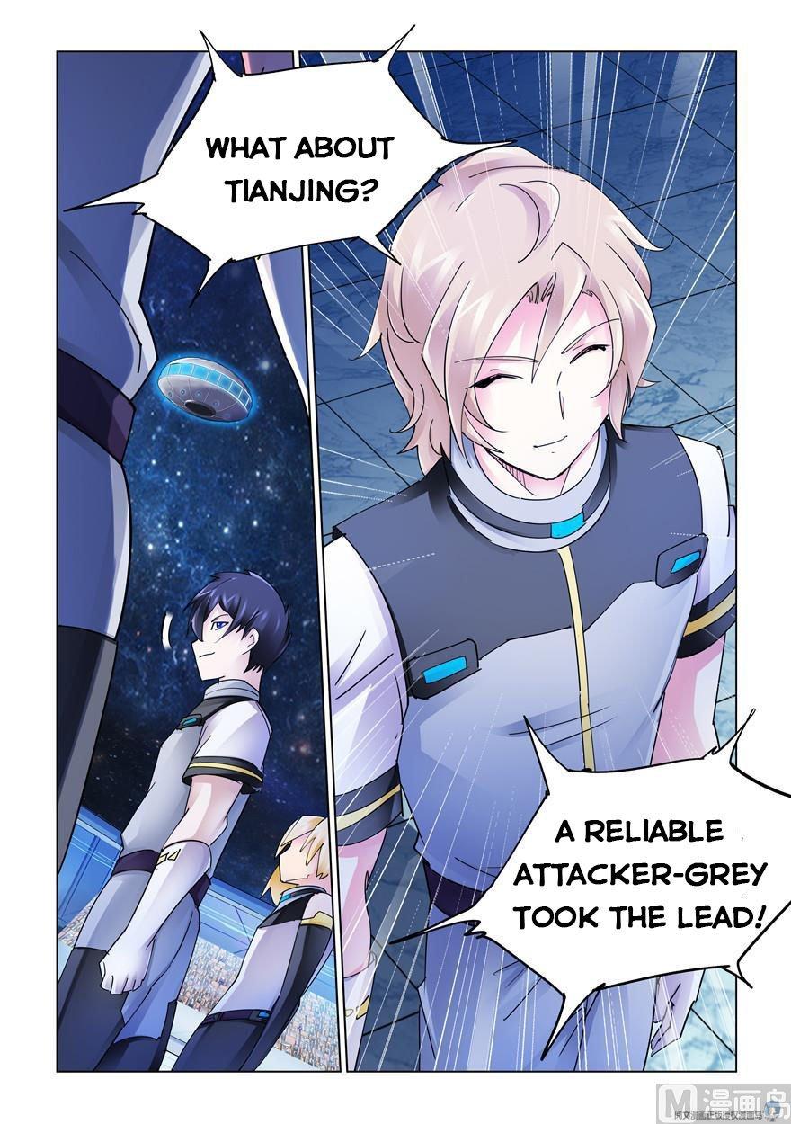 Manga Battle Frenzy - Chapter 253 Page 5