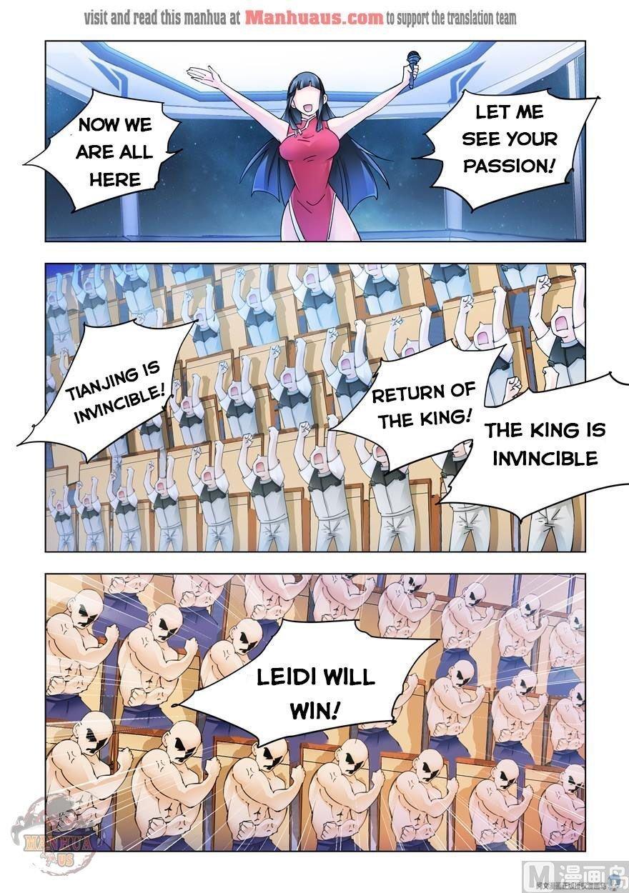 Manga Battle Frenzy - Chapter 253 Page 1