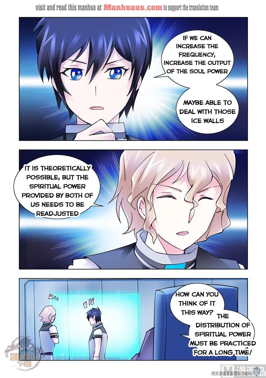 Manga Battle Frenzy - Chapter 252 Page 11