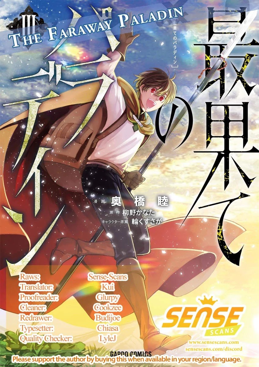 Manga The Faraway Paladin - Chapter 34 Page 1