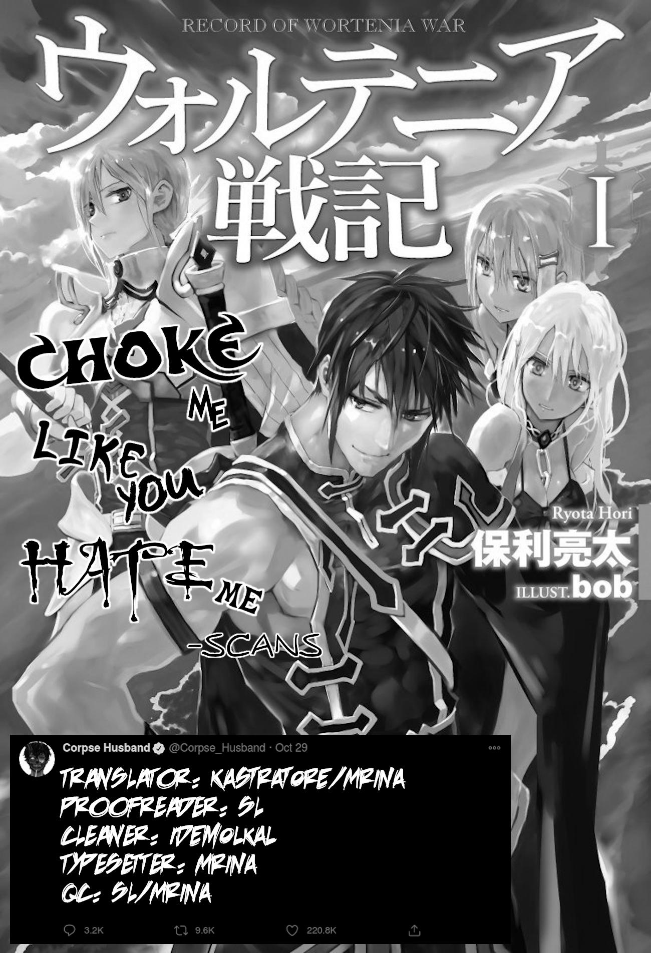 Manga Wortenia Senki - Chapter 33 Page 1