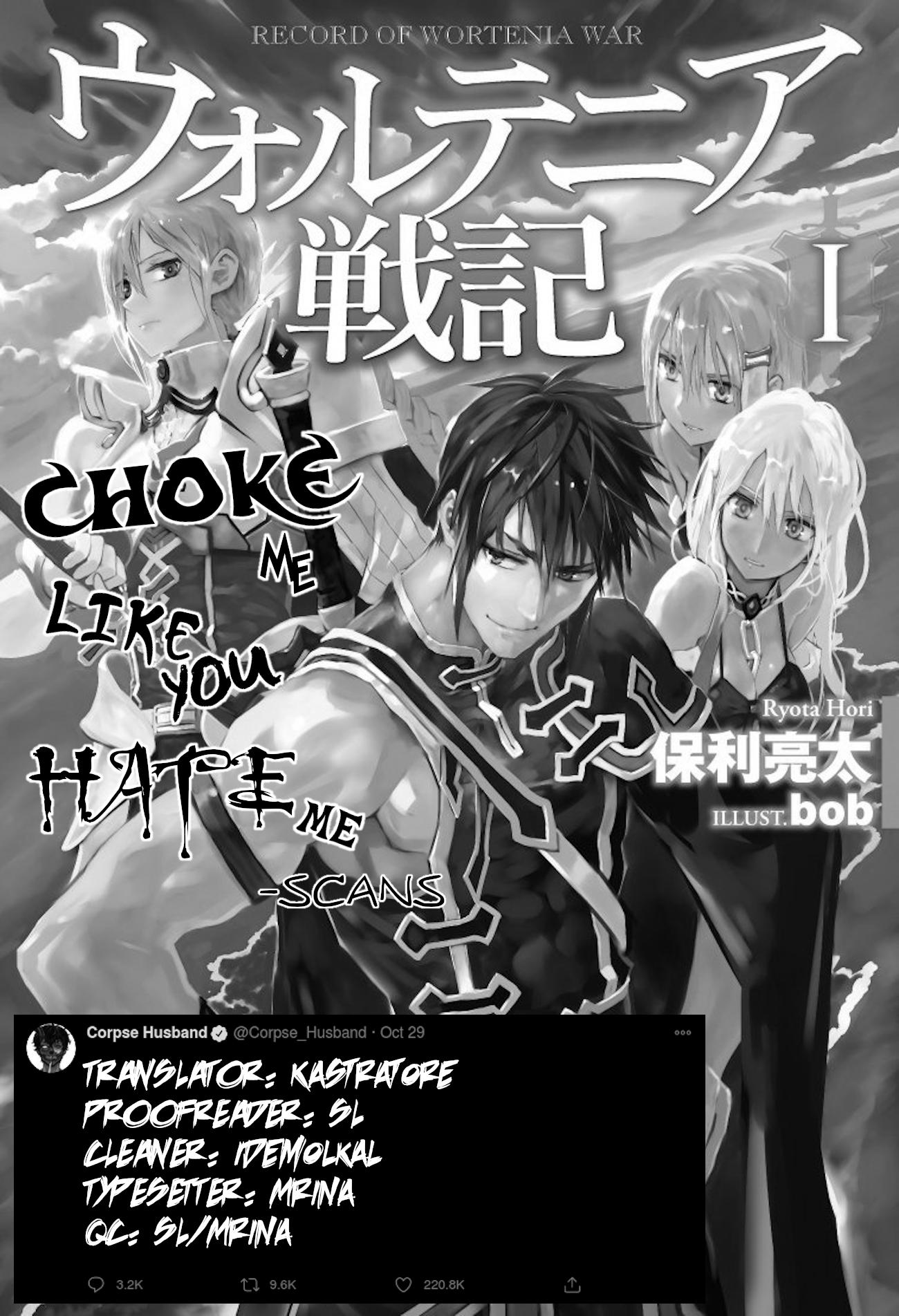 Manga Wortenia Senki - Chapter 34 Page 1