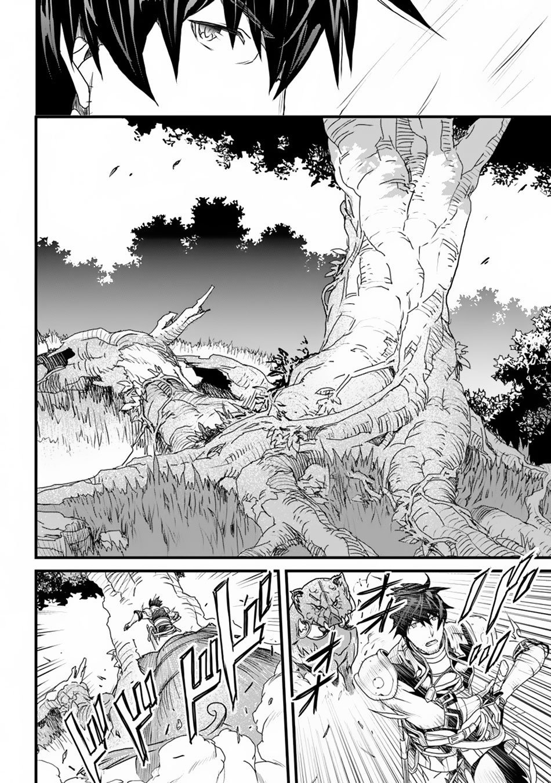 Manga Yakudatazu Skill ni Jinsei o Sosogikomi 25-nen, Imasara Saikyou no Boukentan Midori Kashi no Akira - Chapter 9 Page 28