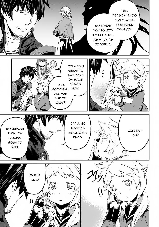Manga Yakudatazu Skill ni Jinsei o Sosogikomi 25-nen, Imasara Saikyou no Boukentan Midori Kashi no Akira - Chapter 9 Page 40
