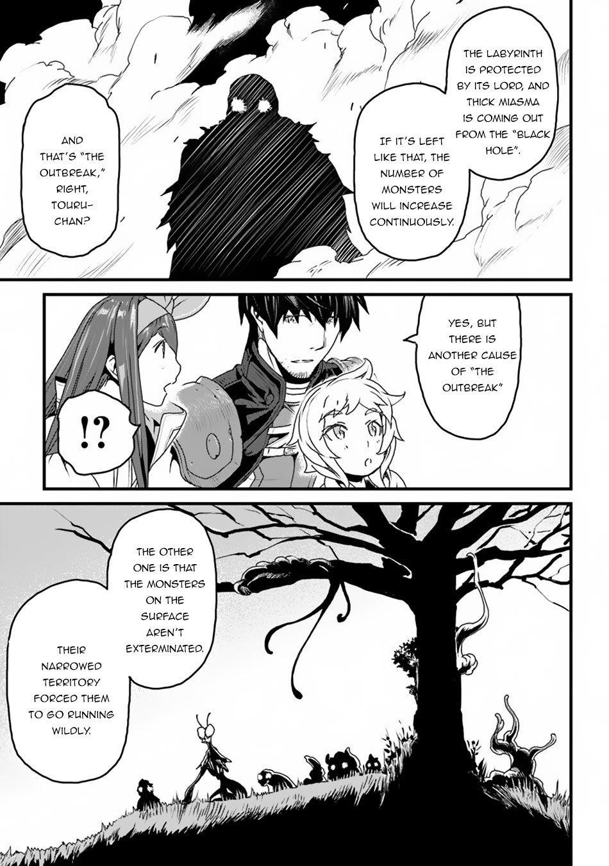 Manga Yakudatazu Skill ni Jinsei o Sosogikomi 25-nen, Imasara Saikyou no Boukentan Midori Kashi no Akira - Chapter 9 Page 4