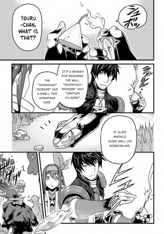 Manga Yakudatazu Skill ni Jinsei o Sosogikomi 25-nen, Imasara Saikyou no Boukentan Midori Kashi no Akira - Chapter 9 Page 6