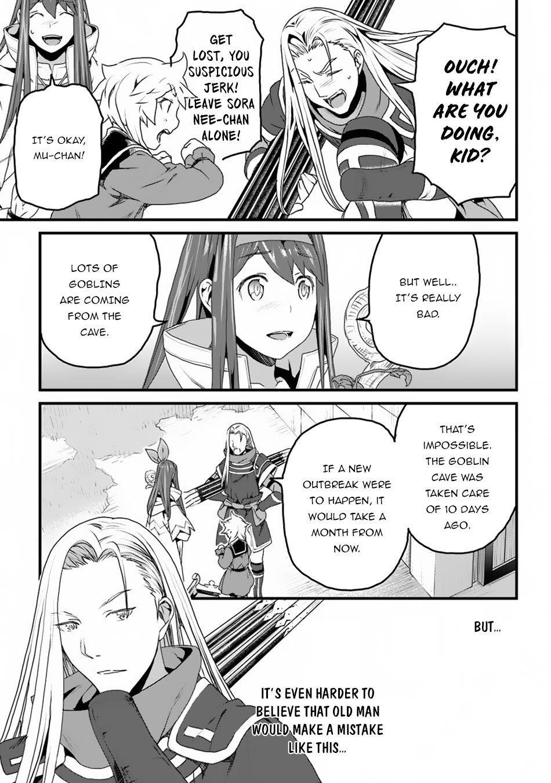 Manga Yakudatazu Skill ni Jinsei o Sosogikomi 25-nen, Imasara Saikyou no Boukentan Midori Kashi no Akira - Chapter 9 Page 42