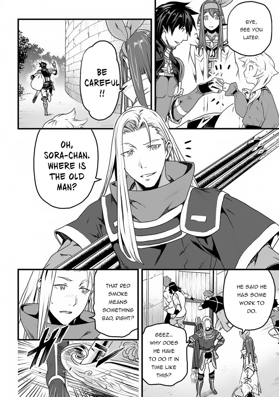 Manga Yakudatazu Skill ni Jinsei o Sosogikomi 25-nen, Imasara Saikyou no Boukentan Midori Kashi no Akira - Chapter 9 Page 41