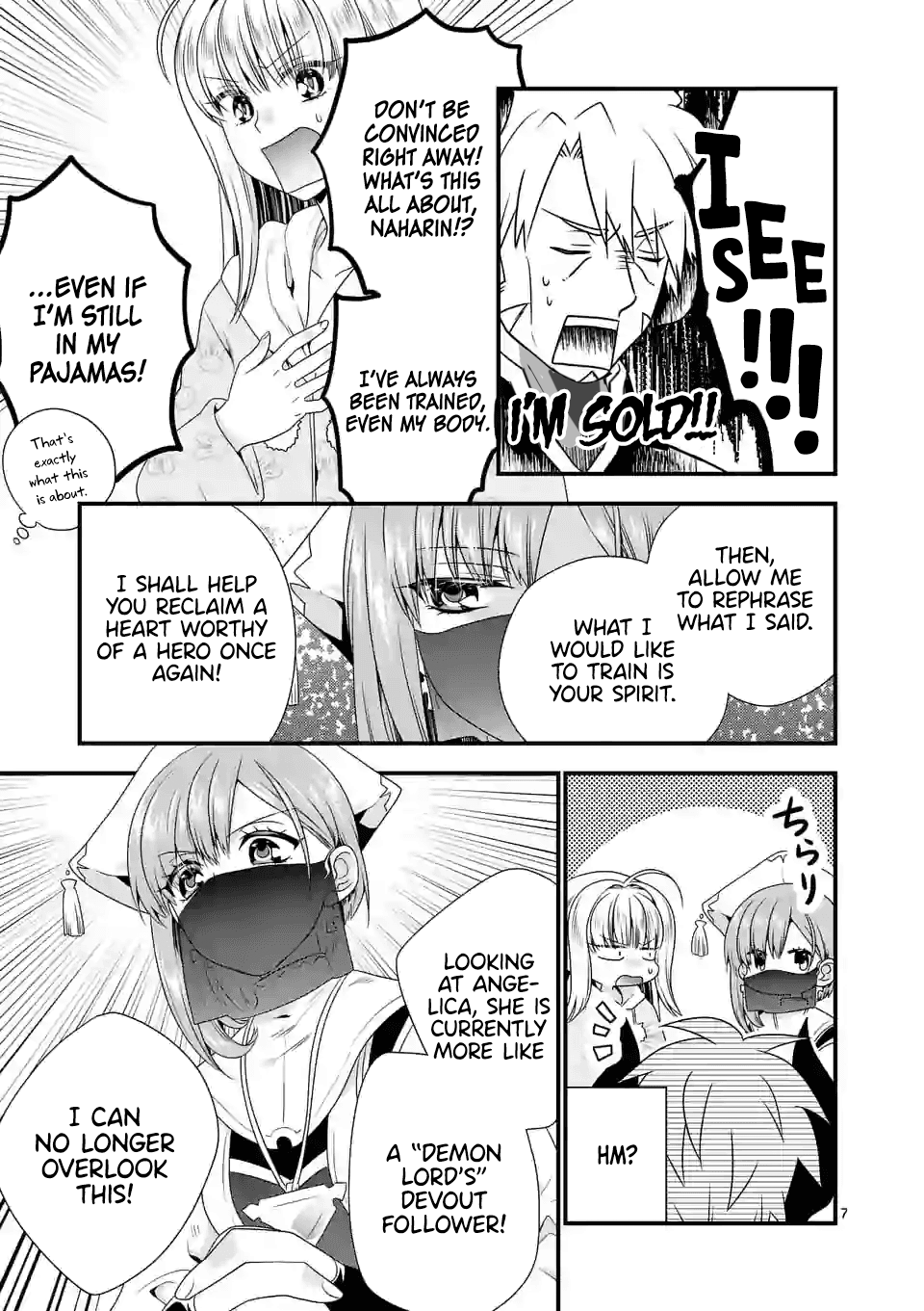 Manga I Am A Demon King. I Got Remarried to A Mother of A Brave Woman, So She Became My Daughter-In-Law. - Chapter 32 Page 8
