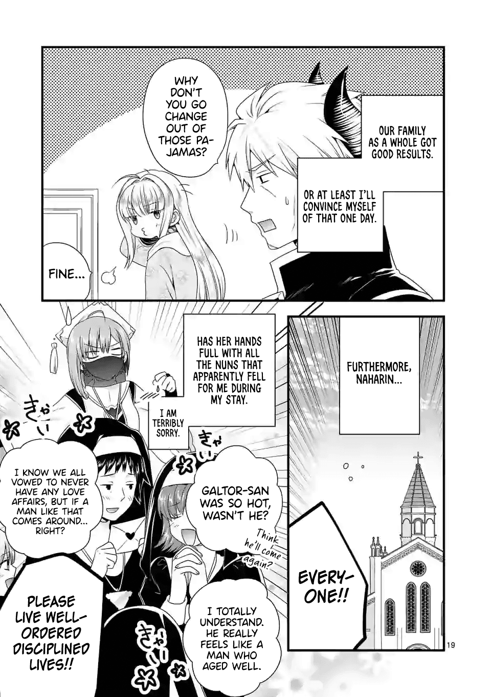 Manga I Am A Demon King. I Got Remarried to A Mother of A Brave Woman, So She Became My Daughter-In-Law. - Chapter 33 Page 20