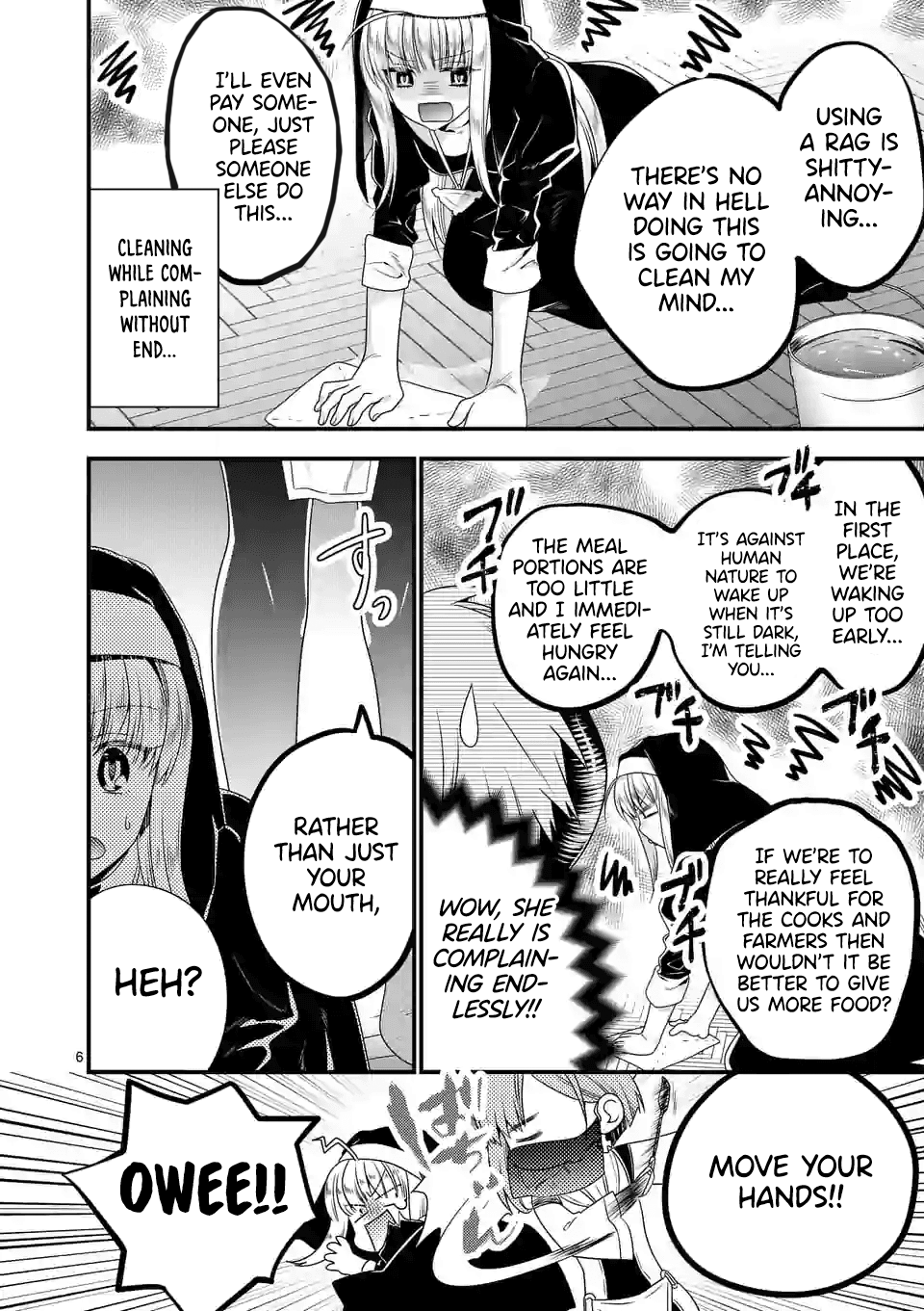 Manga I Am A Demon King. I Got Remarried to A Mother of A Brave Woman, So She Became My Daughter-In-Law. - Chapter 33 Page 7
