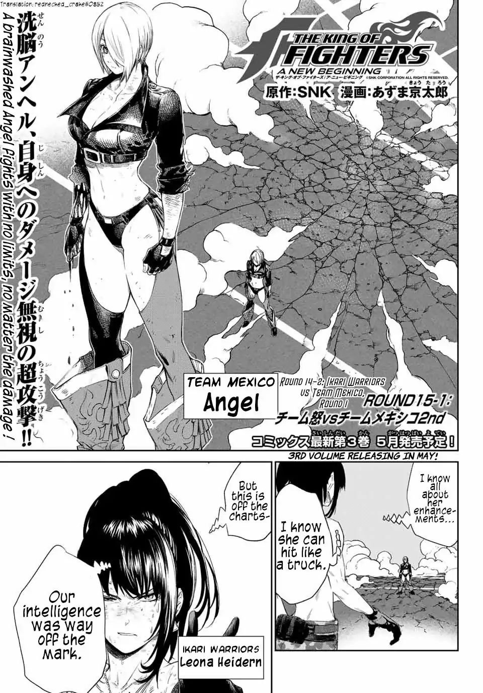 Manga The King of Fighters: A New Beginning - Chapter 42 Page 1
