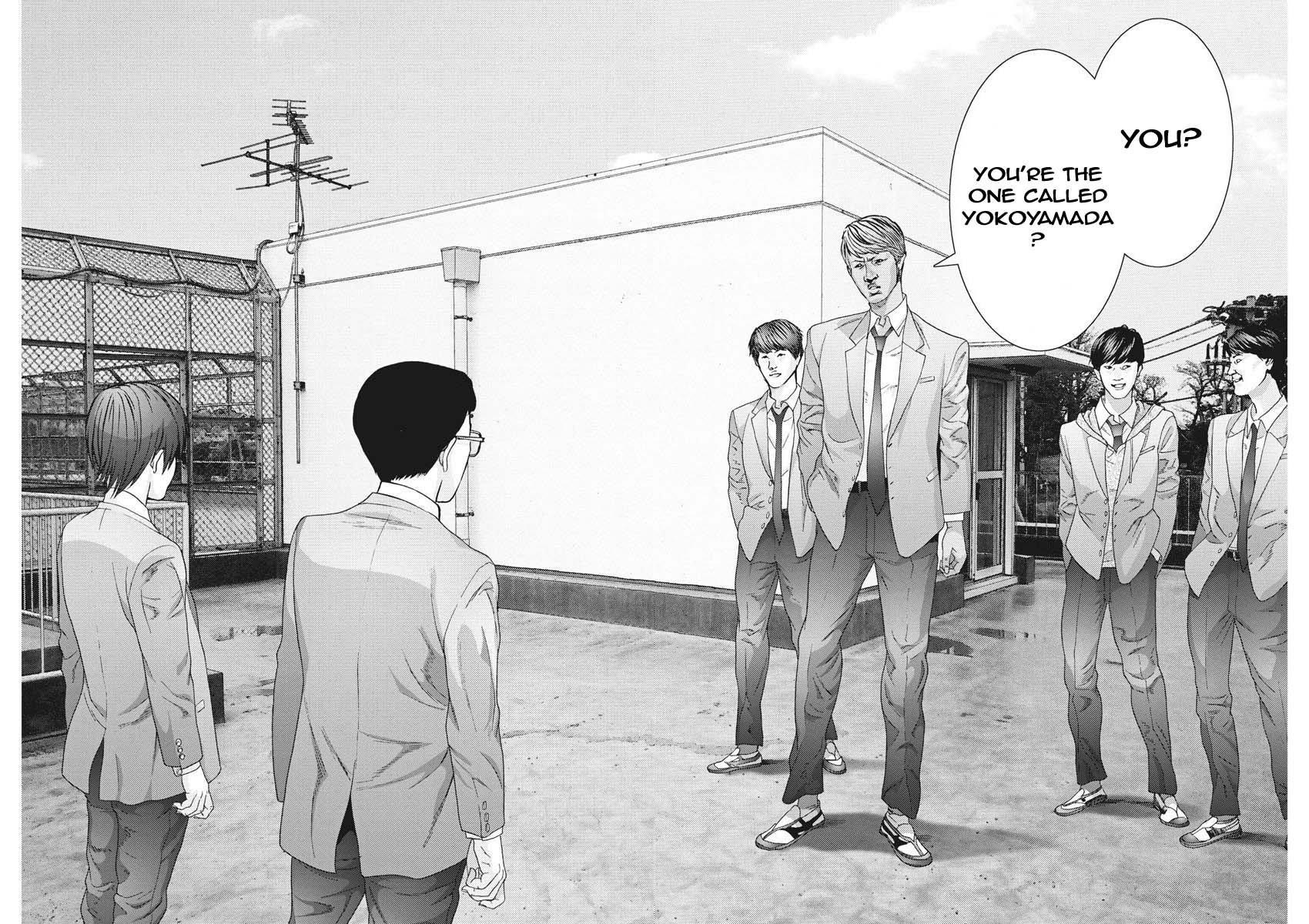 Manga GIGANT - Chapter 54 Page 17