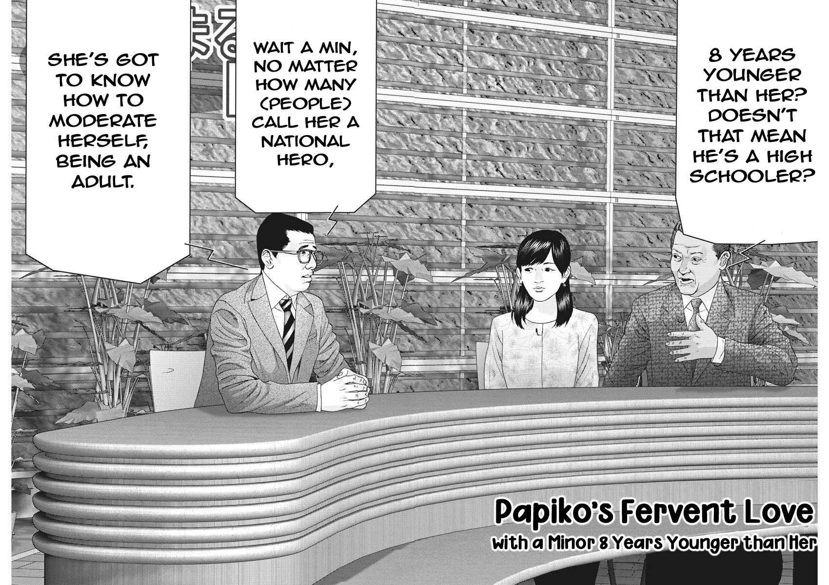 Manga GIGANT - Chapter 54 Page 5