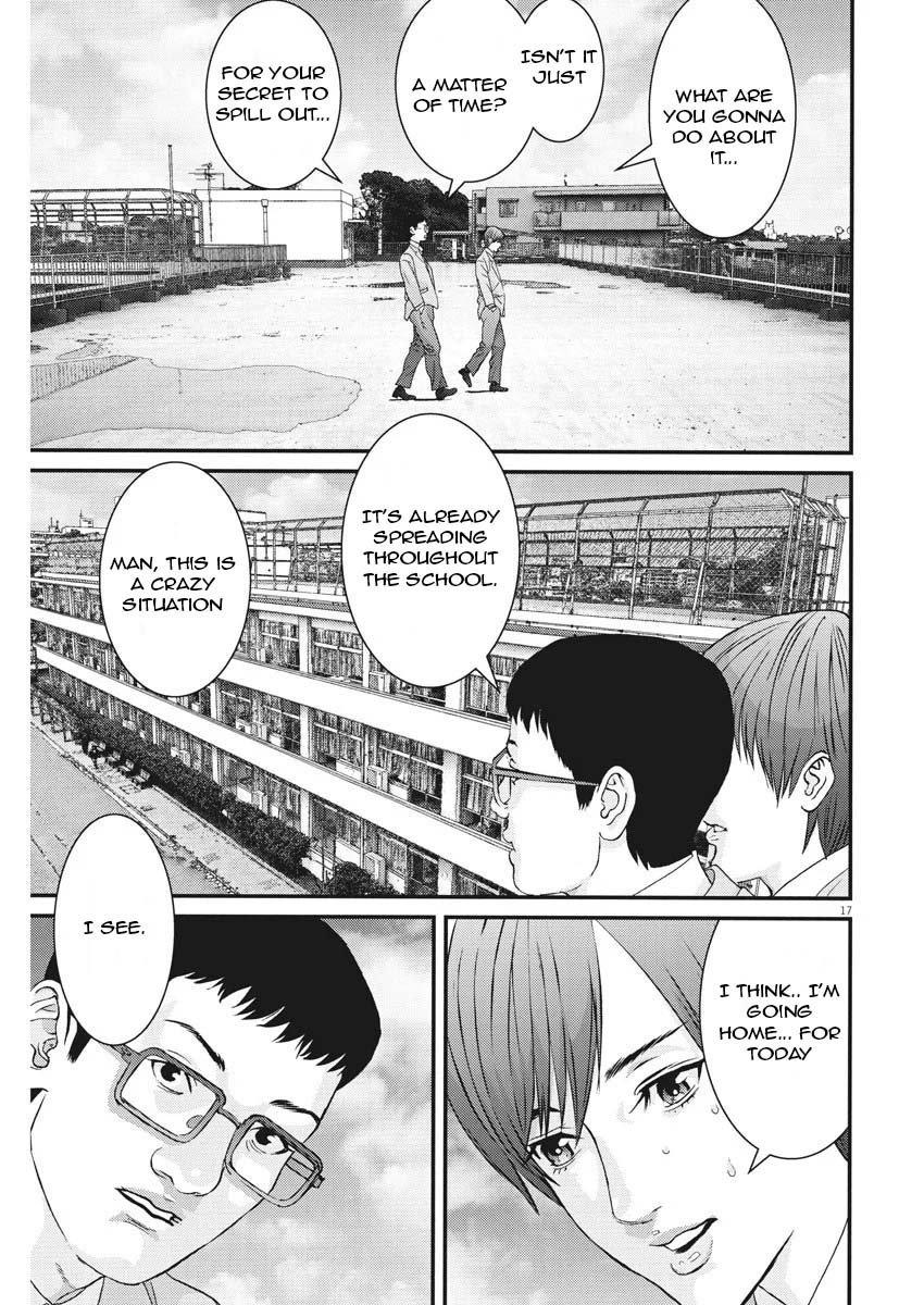 Manga GIGANT - Chapter 54 Page 14