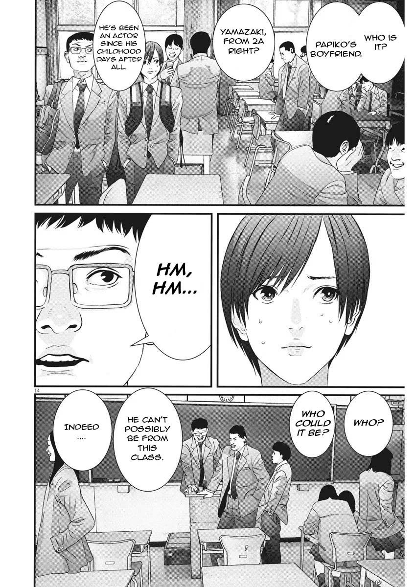 Manga GIGANT - Chapter 54 Page 11