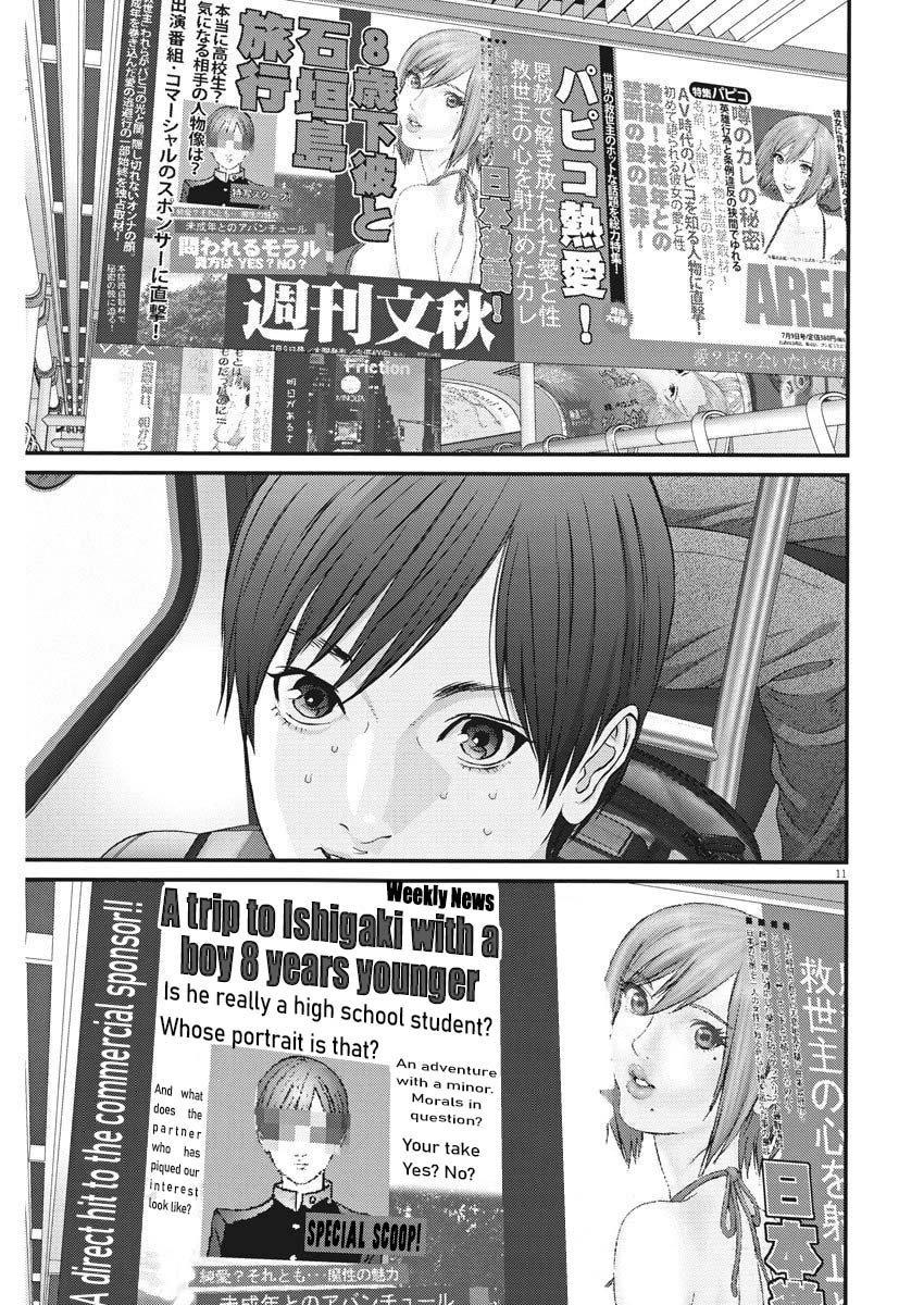 Manga GIGANT - Chapter 54 Page 8