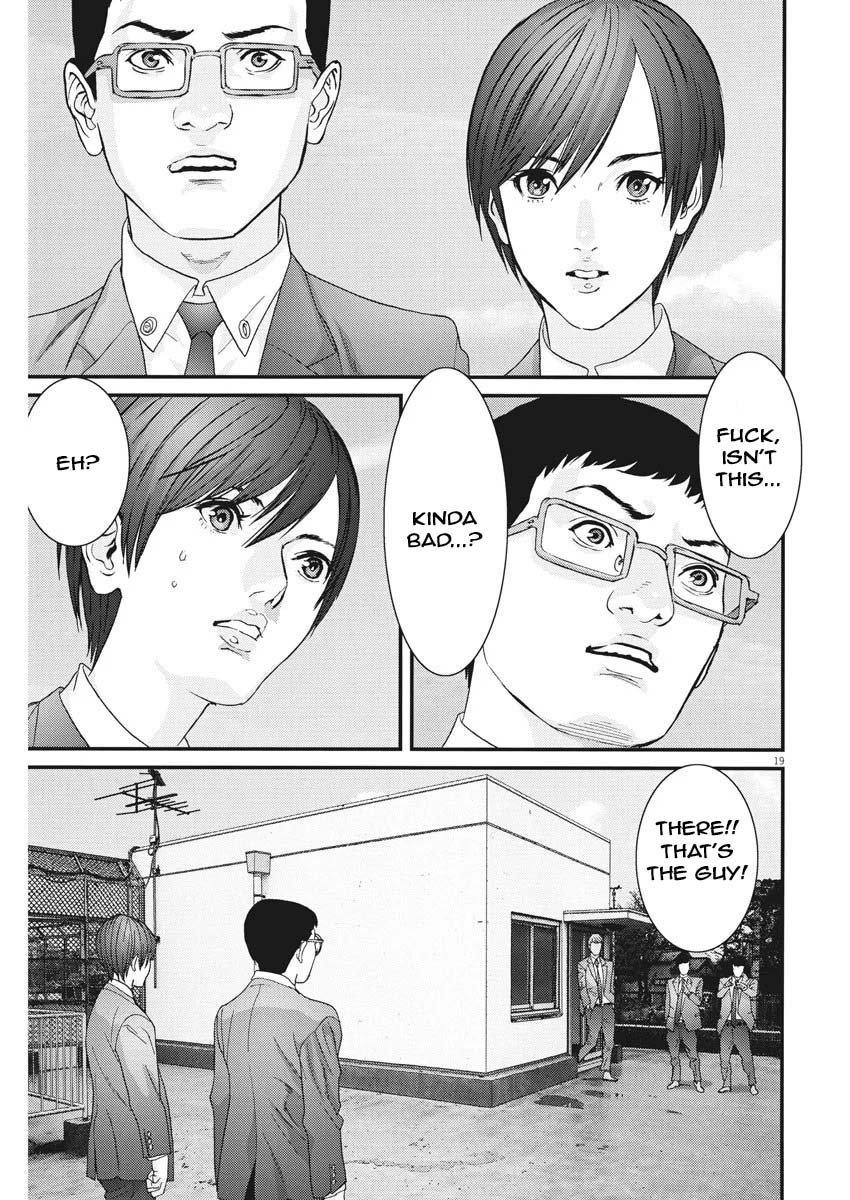 Manga GIGANT - Chapter 54 Page 16
