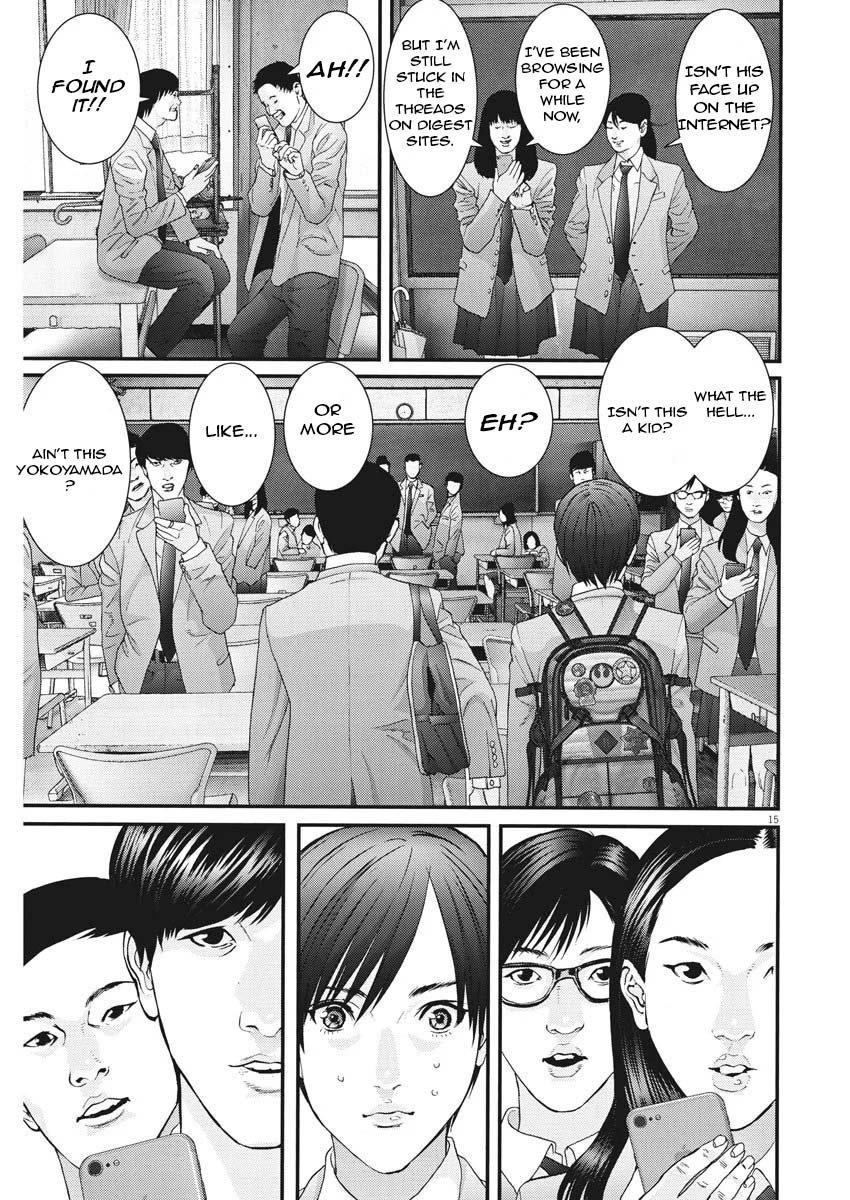Manga GIGANT - Chapter 54 Page 12