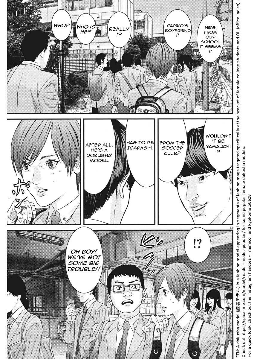Manga GIGANT - Chapter 54 Page 10