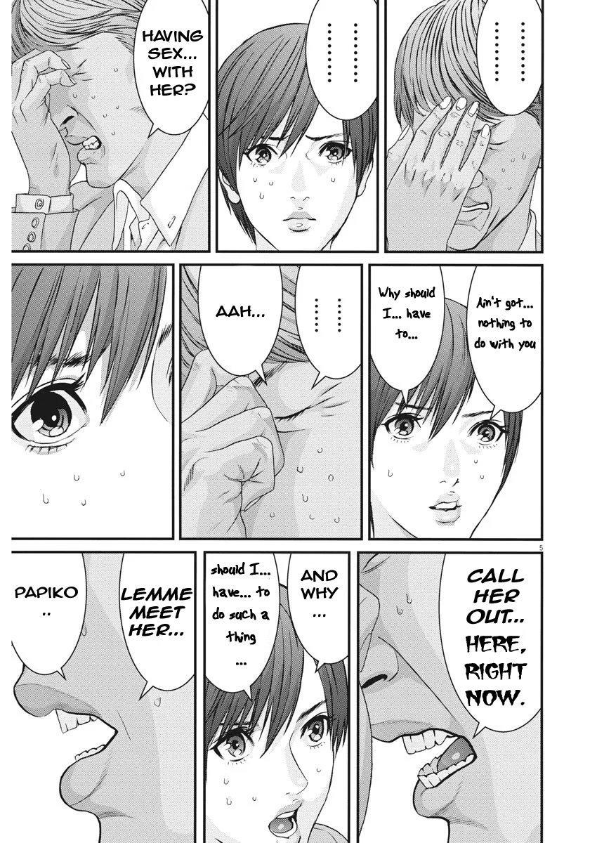 Manga GIGANT - Chapter 55 Page 4