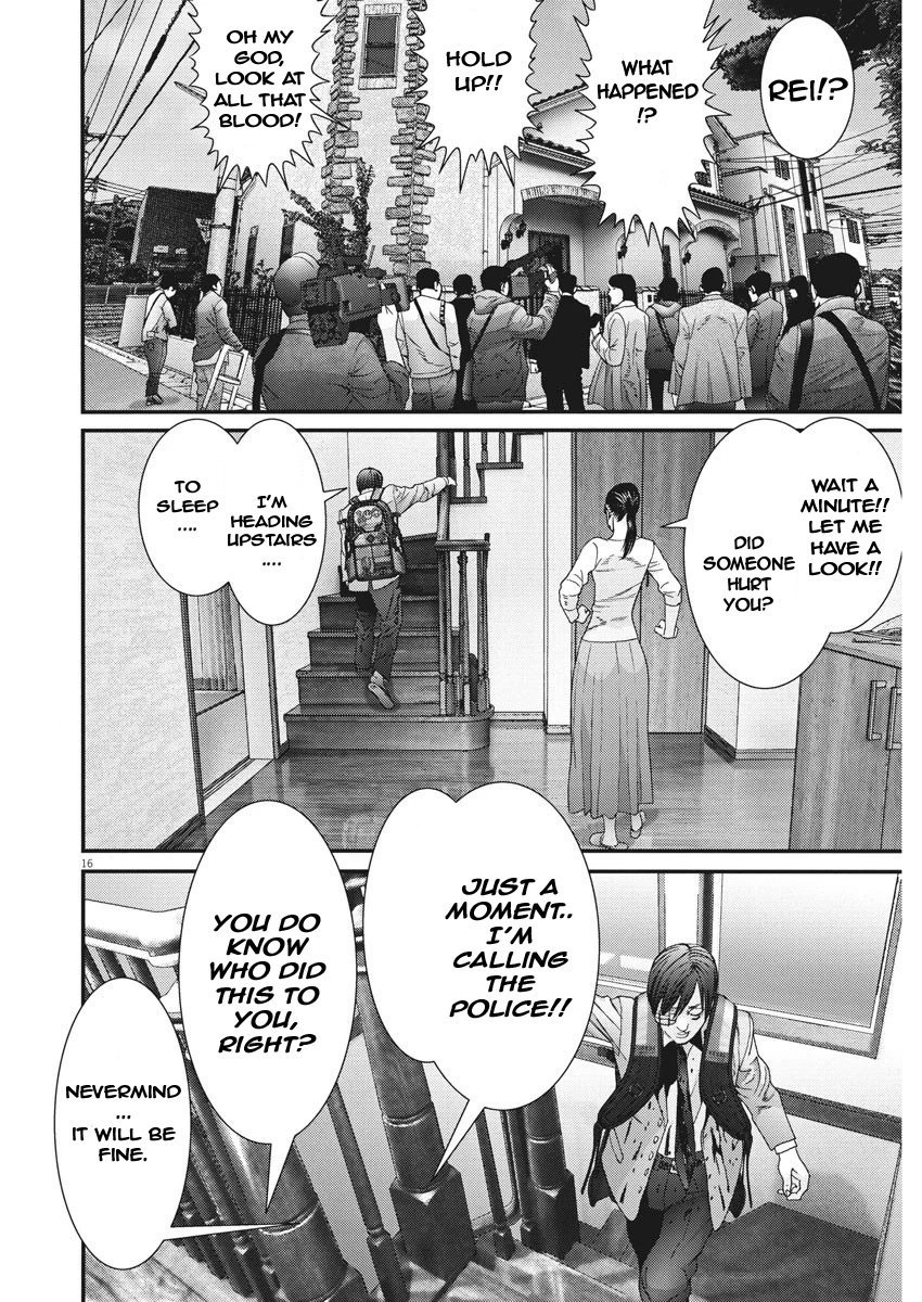 Manga GIGANT - Chapter 55 Page 14
