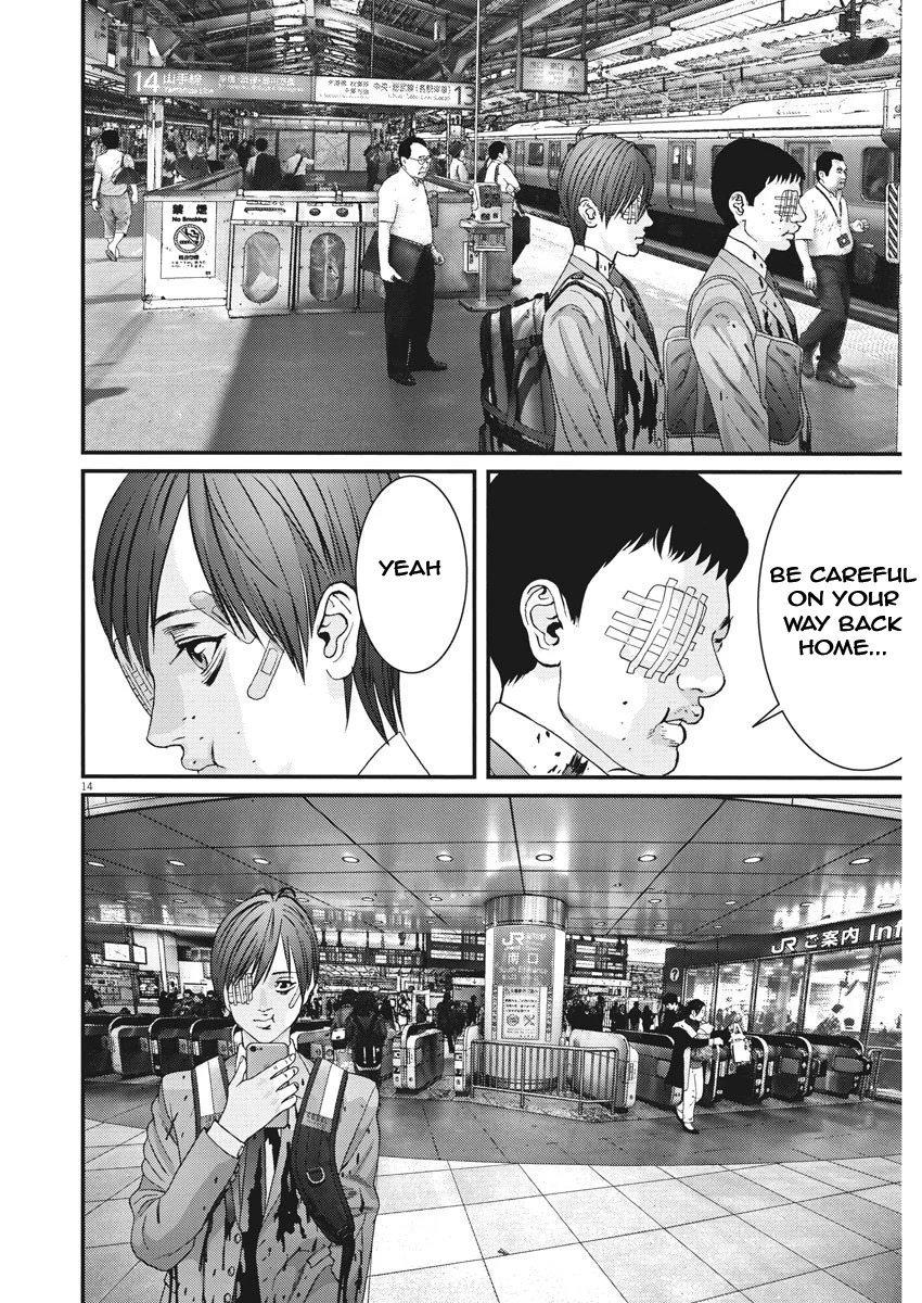 Manga GIGANT - Chapter 55 Page 12