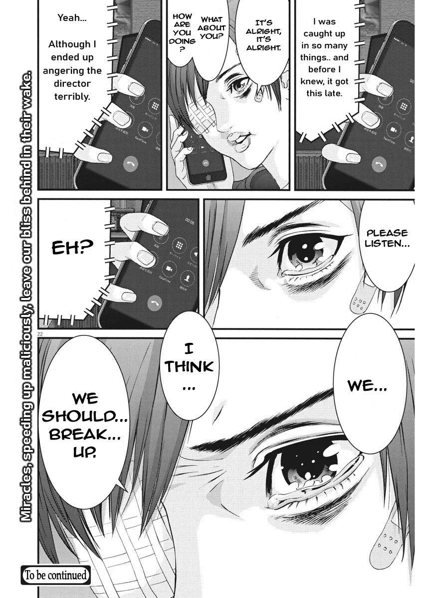 Manga GIGANT - Chapter 55 Page 20