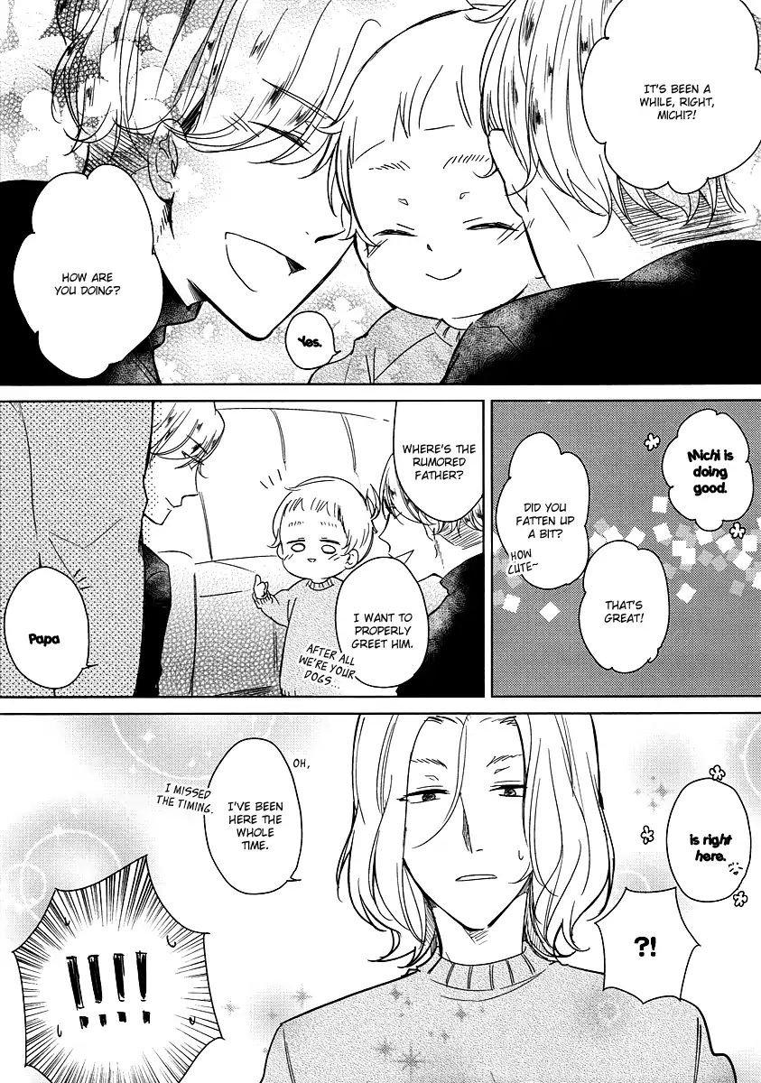 Manga Tadaima, Okaeri - Chapter 30 Page 1