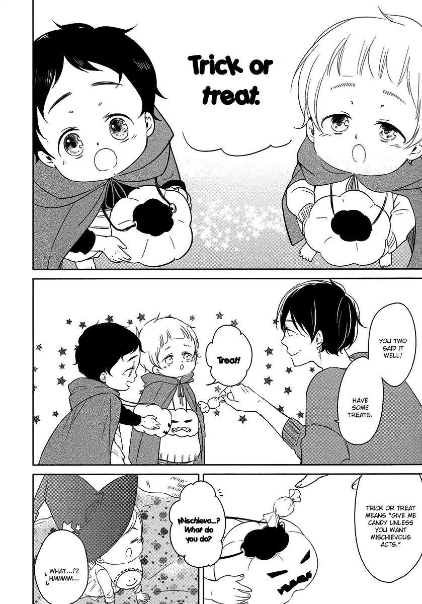 Manga Tadaima, Okaeri - Chapter 21 Page 1