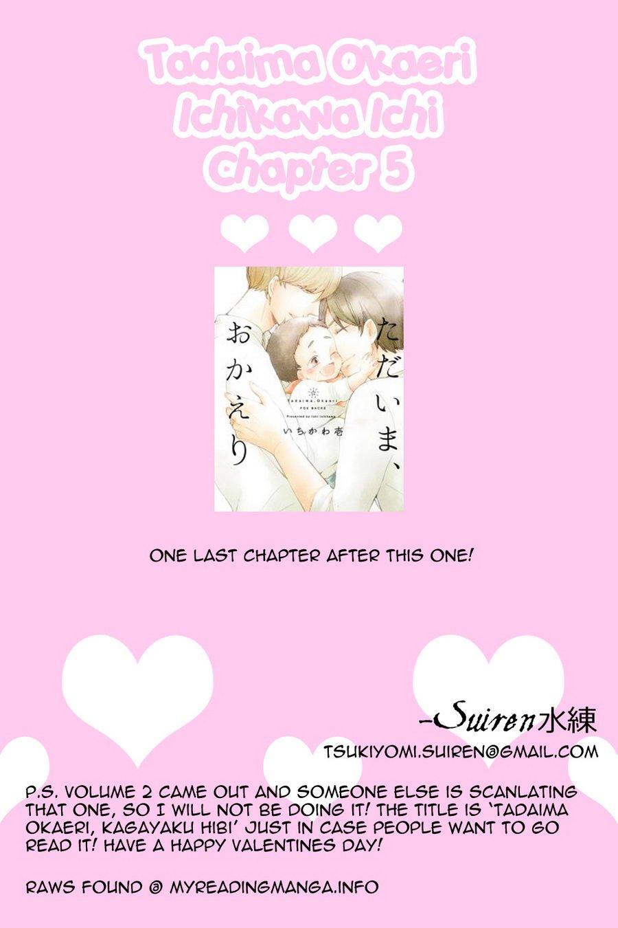 Manga Tadaima, Okaeri - Chapter 6 Page 1