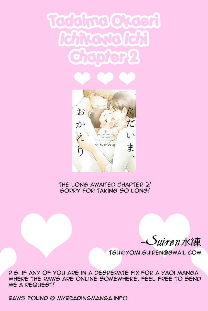 Manga Tadaima, Okaeri - Chapter 2 Page 1