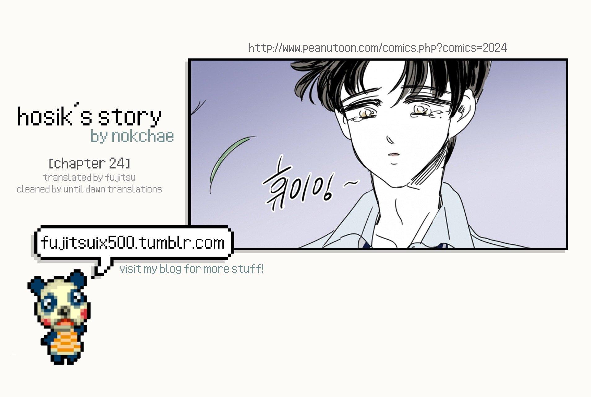Manga Hosik's Story - Chapter 24 Page 1