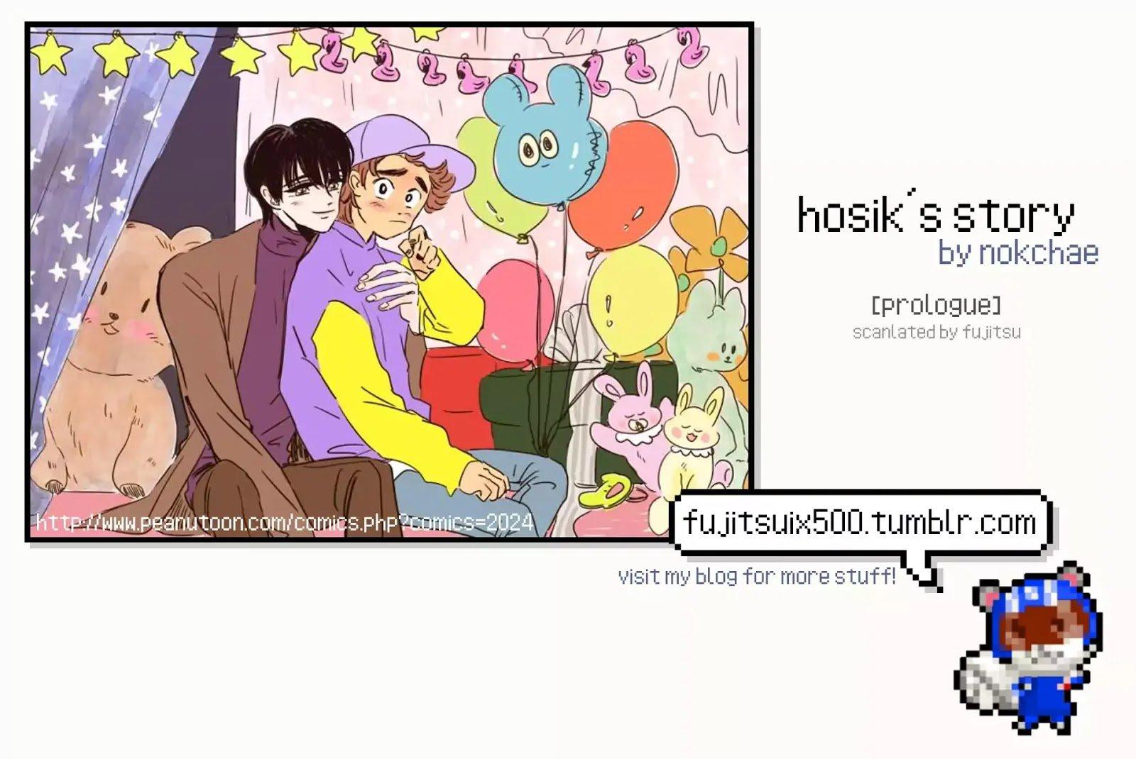 Manga Hosik's Story - Chapter 0 Page 1