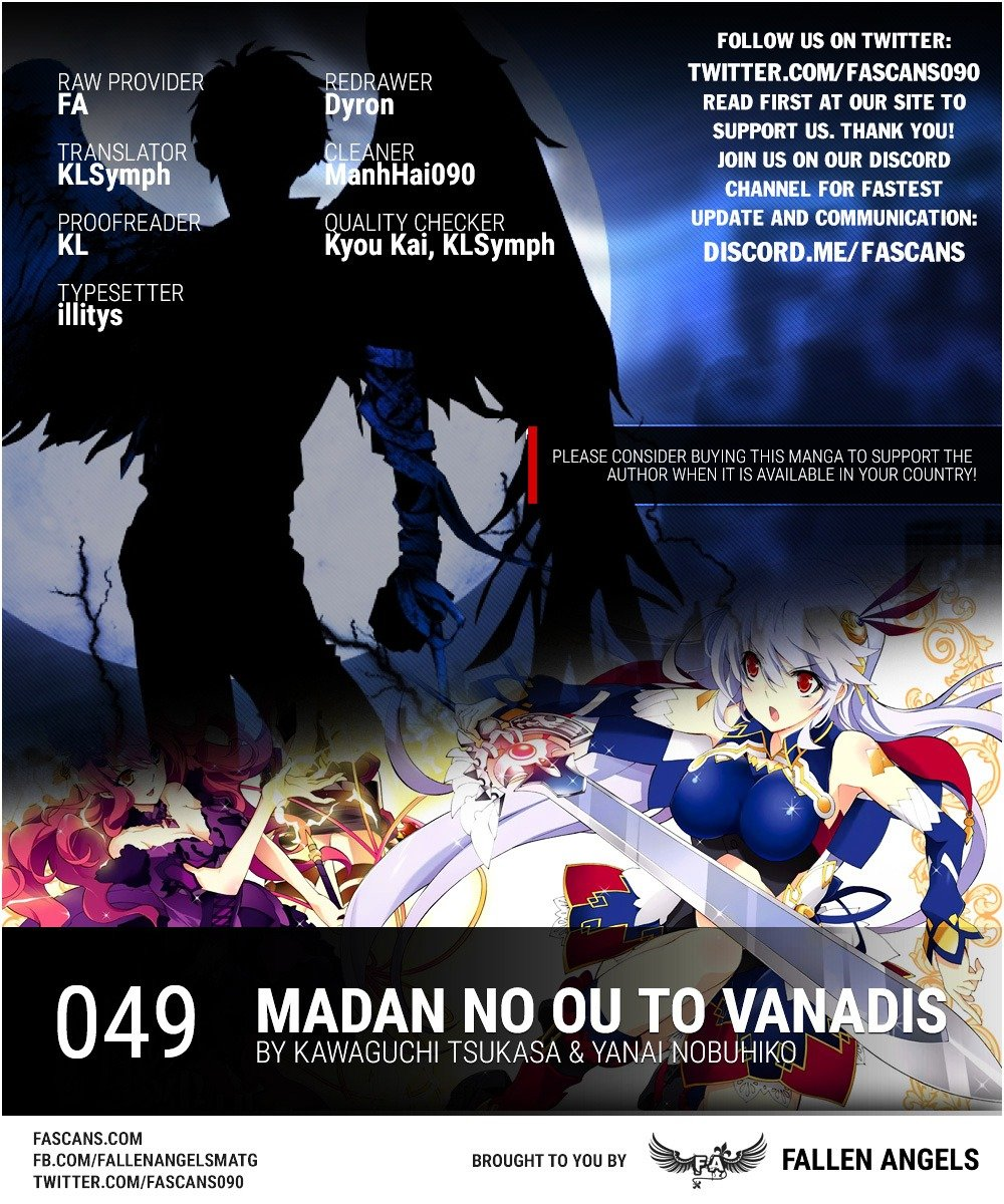 Manga Madan No Ou To Vanadis - Chapter 49.2 Page 1