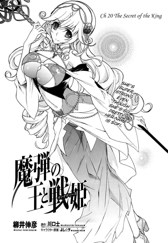Manga Madan No Ou To Vanadis - Chapter 20 Page 1