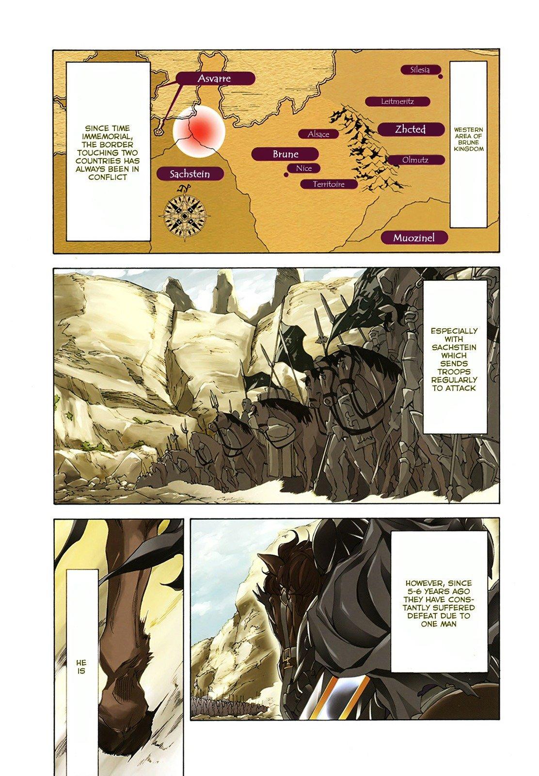 Manga Madan No Ou To Vanadis - Chapter 17 Page 1