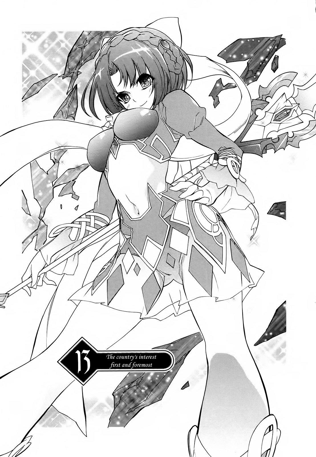 Manga Madan No Ou To Vanadis - Chapter 13 Page 1