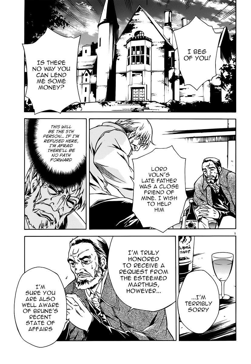 Manga Madan No Ou To Vanadis - Chapter 6 Page 1